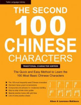 Omslag - The Second 100 Chinese Characters