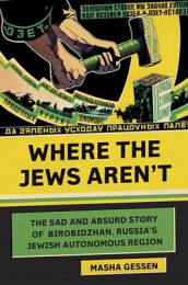 Where The Jews Aren't av Masha Gessen (Innbundet)