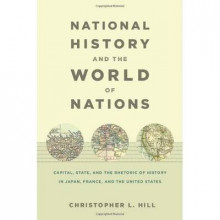 National History and the World of Nations av Christopher Hill (Innbundet)