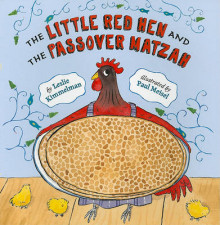The Little Red Hen and the Passover Matzah av Leslie Kimmelman (Heftet)