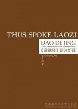 Omslag - Thus Spoke Laozi
