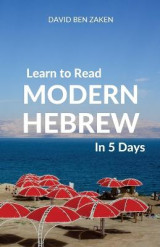 Omslag - Learn to Read Modern Hebrew in 5 Days