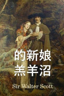 林新娘 av Sir Walter Scott (Heftet)