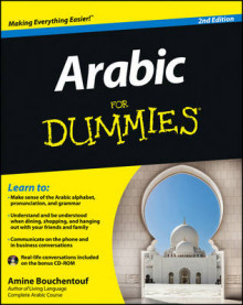 Arabic For Dummies av Amine Bouchentouf (Heftet)