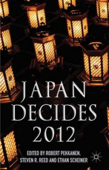 Japan Decides 2012 (Innbundet)