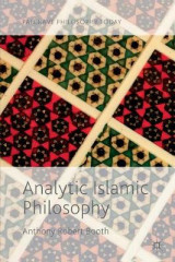 Omslag - Analytic Islamic Philosophy