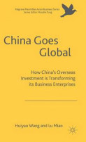 China Goes Global