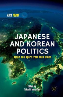 Japanese and Korean Politics 2015 (Heftet)