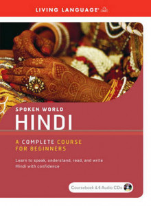 Hindi: Beginner's Course av Living Language (Lyd uspesifisert)