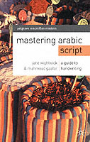 Omslag - Mastering Arabic Script: A Guide to Handwriting