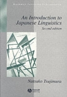 An Introduction to Japanese Linguistics, 2nd Edition av Natsuko Tsujimura (Heftet)