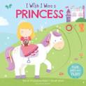 I Wish I Were a Princess