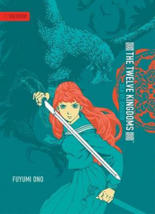 Twelve Kingdoms: Sea of Shadow v. 1 av Fuyumi Ono (Heftet)