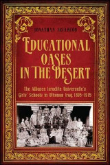 Omslag - Educational Oases in the Desert
