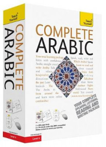 Complete Arabic Beginner to Intermediate Book and Audio Course av Frances Smart (Blandet mediaprodukt)