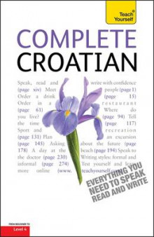 Complete Croatian Beginner to Intermediate Course av Vladislava Ribnikar og David Norris (Heftet)