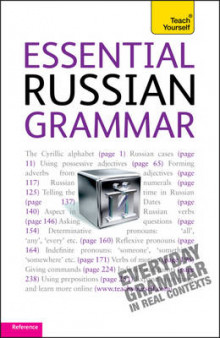 Teach Yourself Essential Russian Grammar av Daphne West (Heftet)
