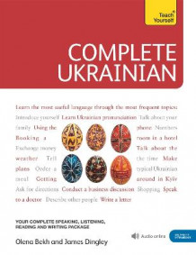Complete Ukrainian Beginner to Intermediate Course av Olena Bekh og James C. Dingley (Blandet mediaprodukt)