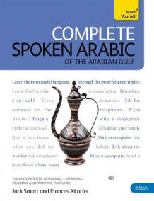 Complete Spoken Arabic (of the Arabian Gulf) Beginner to Intermediate Course av Frances Smart (Blandet mediaprodukt)