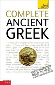 Complete Ancient Greek Beginner to Intermediate Course av Gavin Betts (Heftet)