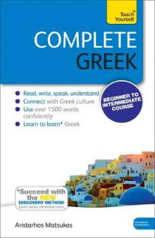 Complete Greek Beginner to Intermediate Course av Aristarhos Matsukas (Blandet mediaprodukt)