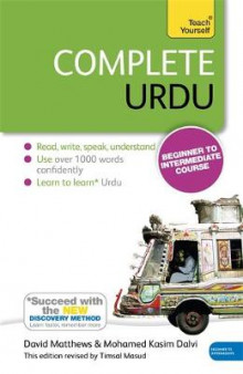 Complete Urdu Beginner to Intermediate Course av David Matthews og Mohammed Kasim Dalvi (Heftet)