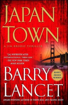Japantown av Barry Lancet (Heftet)