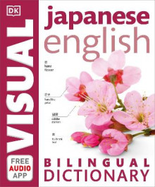 Japanese English Bilingual Visual Dictionary av DK (Heftet)
