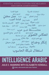 Omslag - Intelligence Arabic