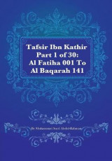 Omslag - Tafsir Ibn Kathir Part 1 of 30
