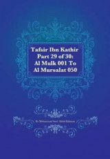 Omslag - Tafsir Ibn Kathir Part 29 of 30