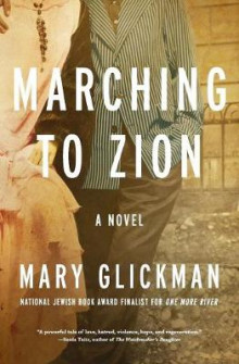 Marching to Zion av Mary Glickman (Heftet)