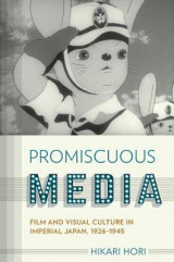 Omslag - Promiscuous Media