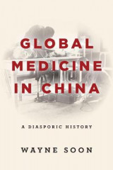 Omslag - Global Medicine in China