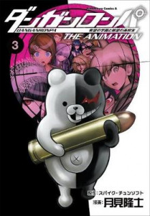 Danganronpa: The Animation Volume 3 av Spike Chunsoft (Heftet)