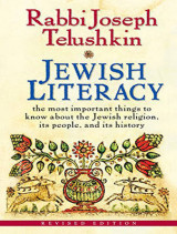 Omslag - Jewish Literacy Revised Ed