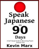 Omslag - Speak Japanese in 90 Days