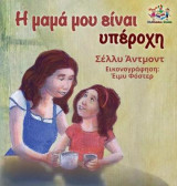 Omslag - My Mom Is Awesome (Greek Book for Kids)