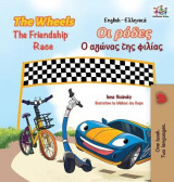 Omslag - The Wheels The Friendship Race (English Greek Book for Kids)