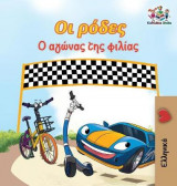 Omslag - The Wheels The Friendship Race (Greek Children's Book)