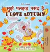Omslag - I Love Autumn (Hindi English Bilingual Book for Kids)