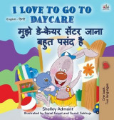Omslag - I Love to Go to Daycare (English Hindi Bilingual Book for Kids)