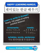 Omslag - Happy Learning Hangul