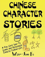 Omslag - Chinese Character Stories