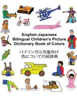 Omslag - English-Japanese Bilingual Children's Picture Dictionary Book of Colors