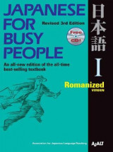 Omslag - Japanese For Busy People 1: Romanized Version