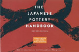 Omslag - The Japanese Pottery Handbook