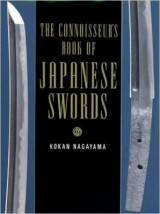 Omslag - The Connoisseurs Book of Japanese Swords