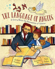 The Language Of Angels av Richard Michelson og Karla Gudeon (Innbundet)
