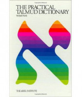 Omslag - The Practical Talmud Dictionary